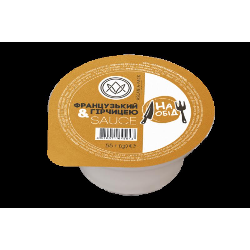 Соус «Французский с горчицей» 55 г