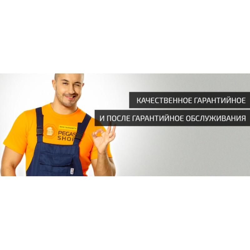 Обслуживание пивного оборудования