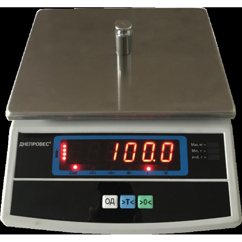 ВТД-ТЗ-Е (Фасовочные весы)