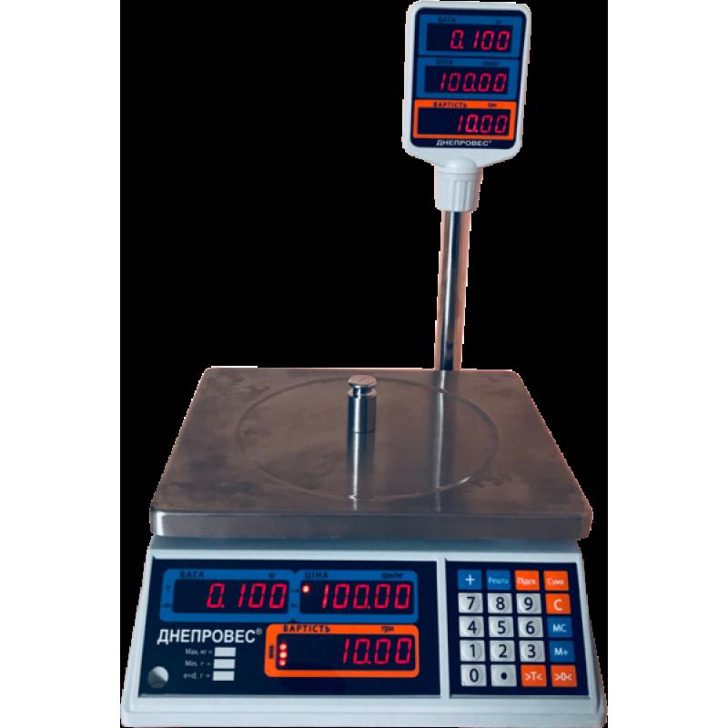 ВТД-Т2-СВ (Весы торговые)
